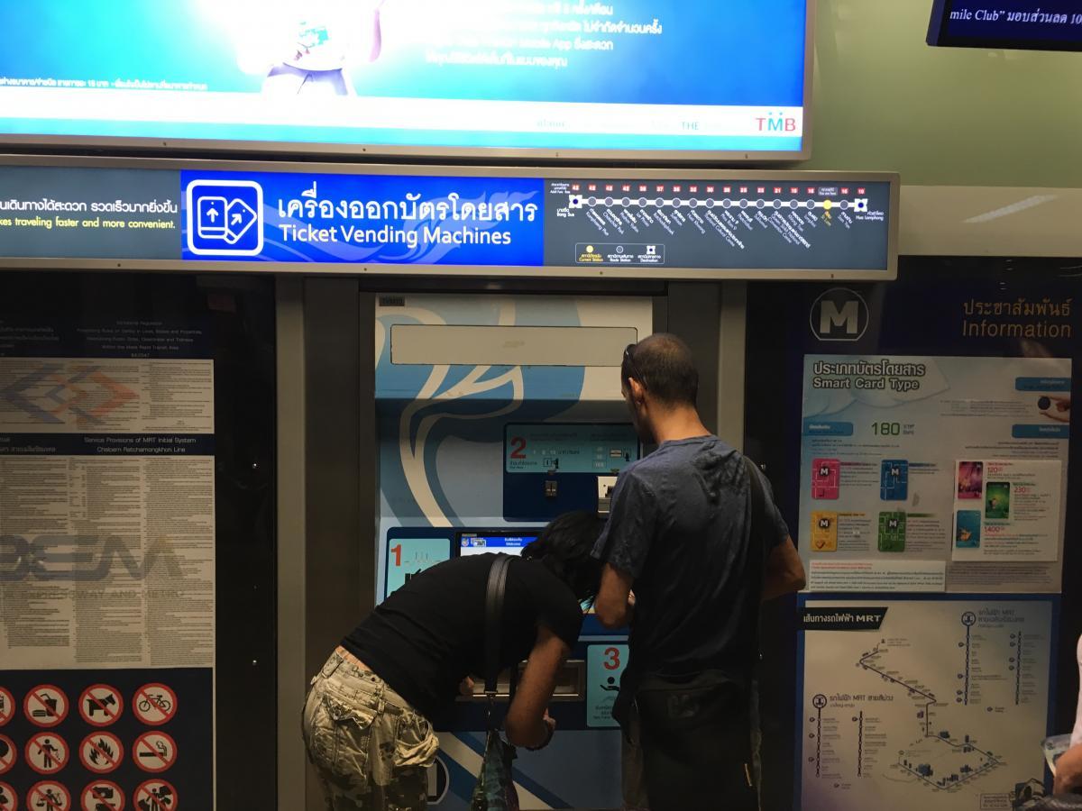 Bangkok metró zseton automata